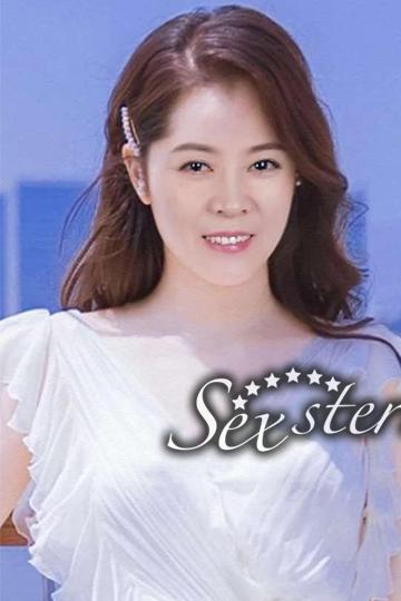 MIMI ASIA AGENTUR NICO UND BEI WWW:SEXSTERN.AT